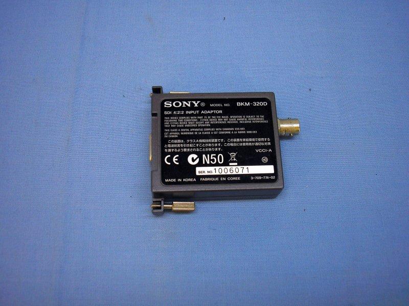 Sony BKM-320D, SDI-Input