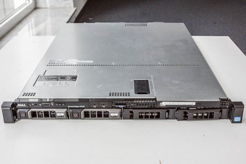 Dell Server PowerEdge R420